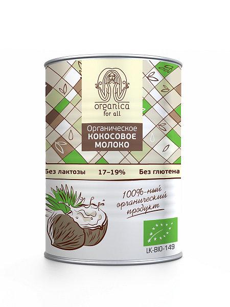 Молоко из кокоса Organica for all