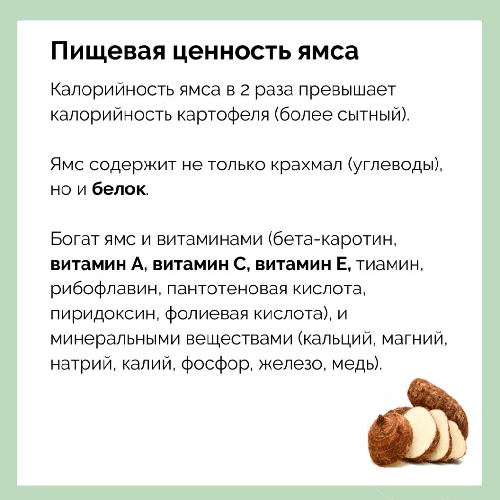В ЧЕМ ПРОБЛЕМА ПАСЛЕНОВЫХ_ (10)