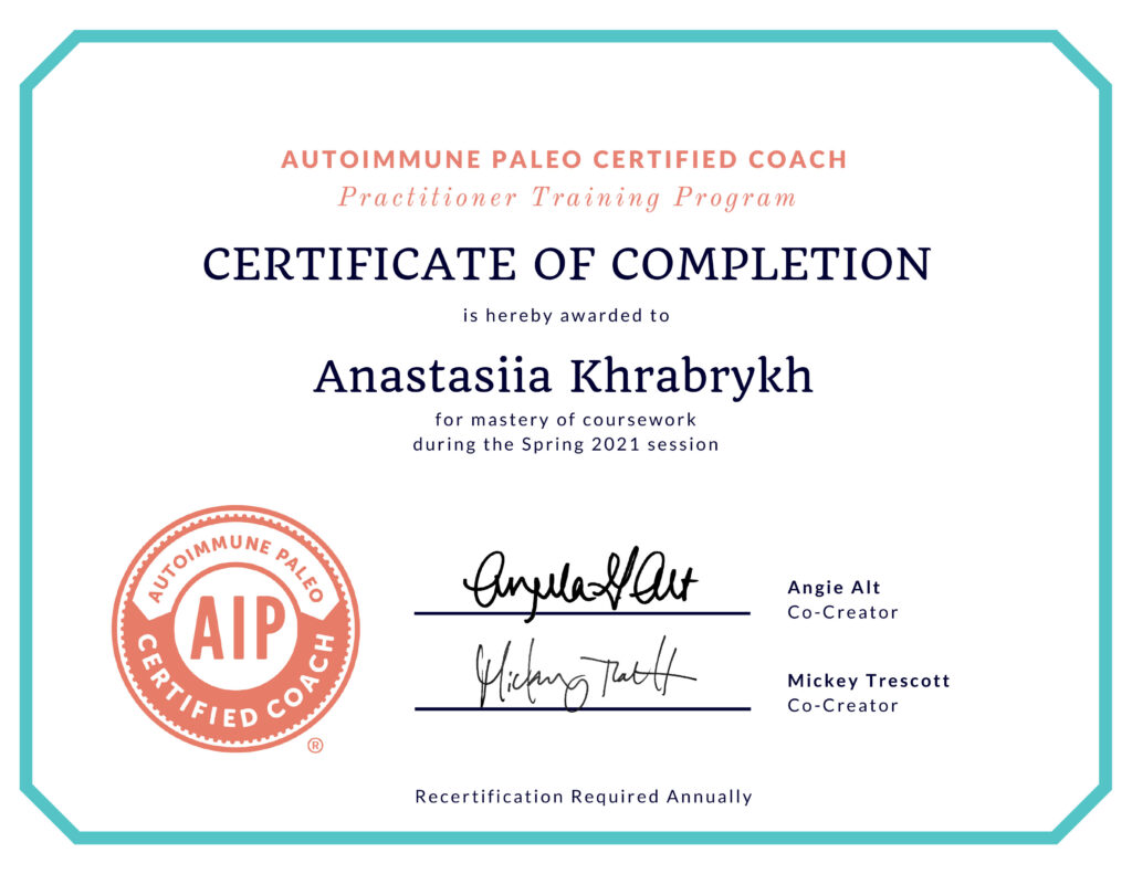 сертификат коуча аип
